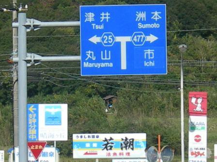 うずしおライン2.jpg