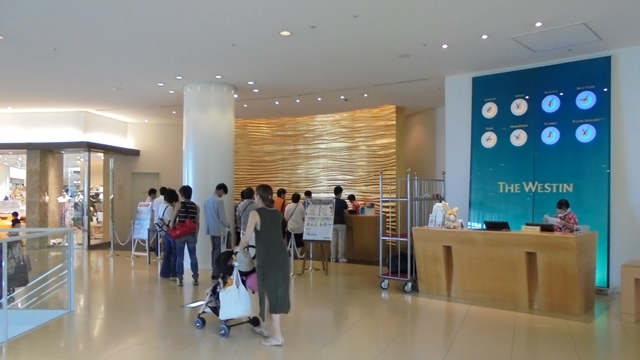 ウェスティンホテル淡路10.jpg