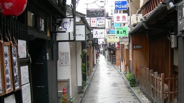 京都23.JPG