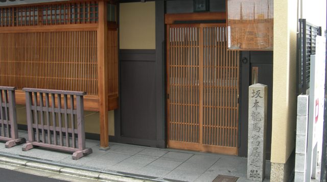 京都34.JPG