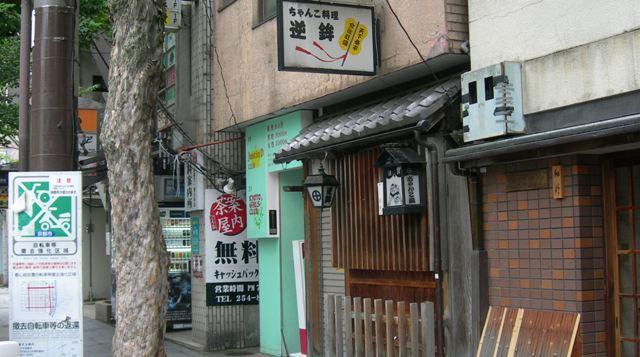 京都37.JPG