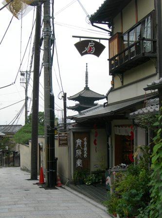 八坂通03.JPG