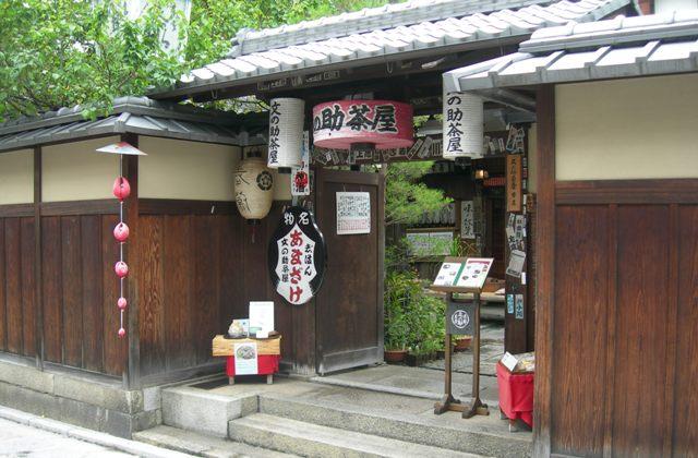 八坂通06.JPG