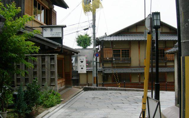 八坂通09.JPG