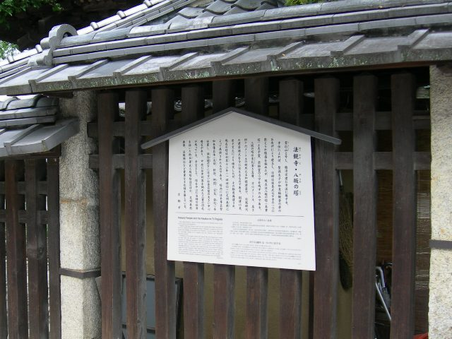 八坂通16.JPG