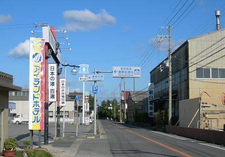 国民宿舎慶野松原荘11.jpg