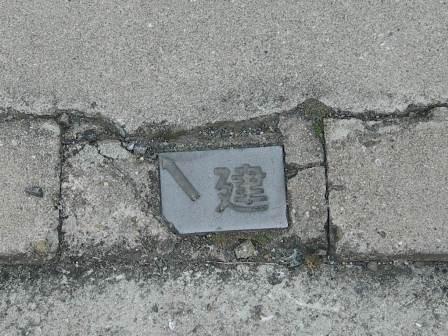 国道28号線2.jpg