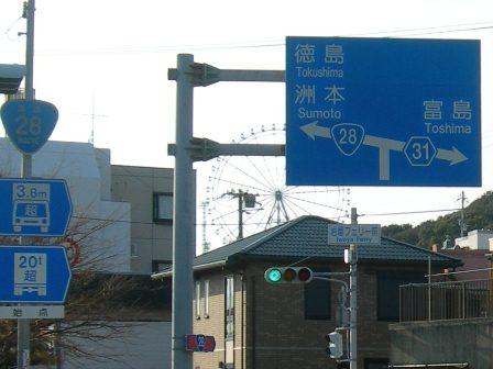 国道28号線4.jpg