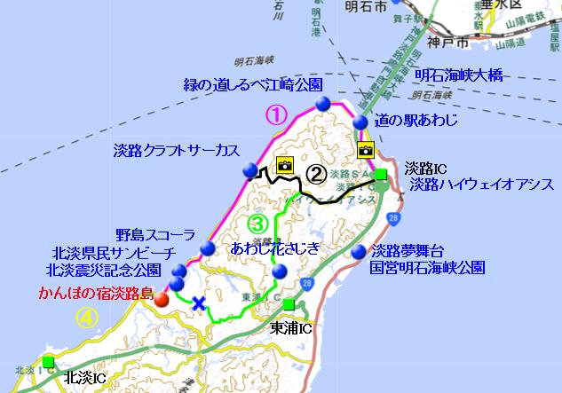 地図 かんぽの宿淡路島.png