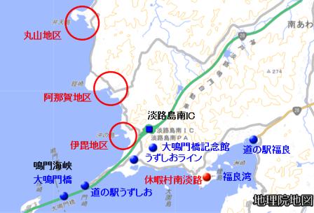 地図 伊毘・阿那賀・丸山地区2.png