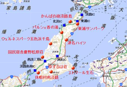 地図 公共の宿.png