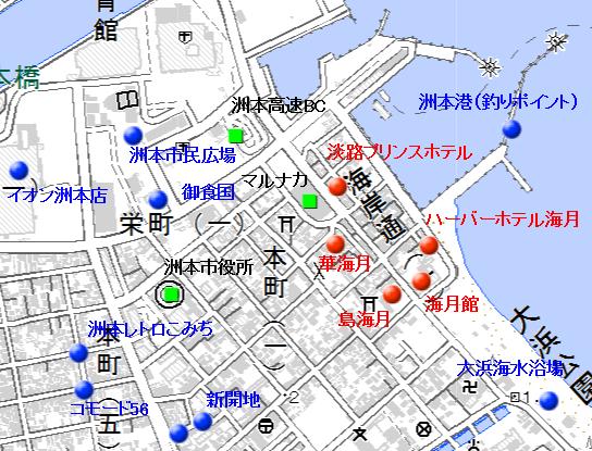 地図 洲本市街3.png