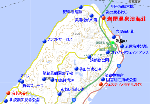 地図 淡海荘周辺.png