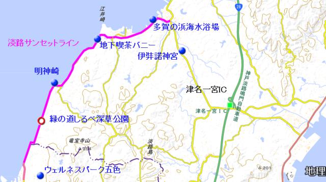 地図 淡路サンセットライン2.png