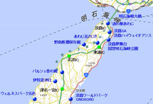 地図 淡路島観光スポット(北部).png