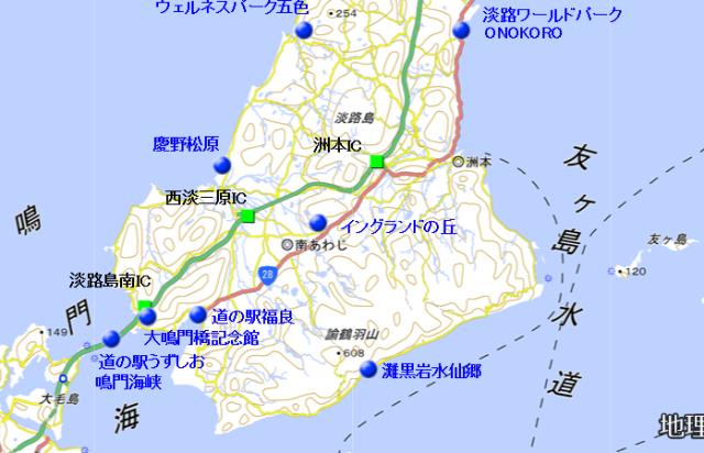 地図 淡路島観光スポット(南部).png