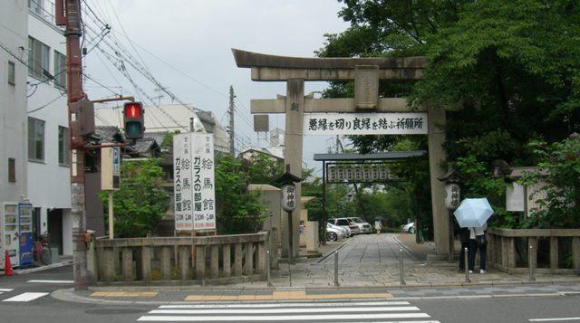安井金比羅神社.JPG