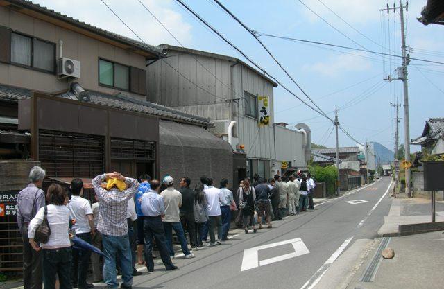 山越うどん02.JPG