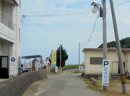 新五色浜海水浴場9.jpg