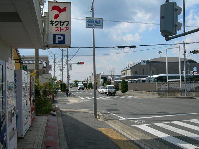 民宿クボタ1.jpg