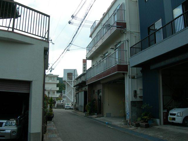 民宿クボタ5.jpg