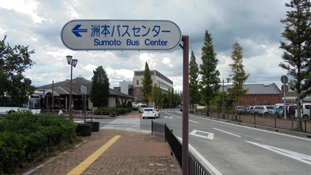 洲本バスセンター4.jpg