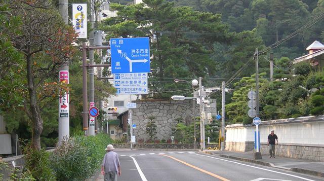 淡路島観光ホテル10.jpg