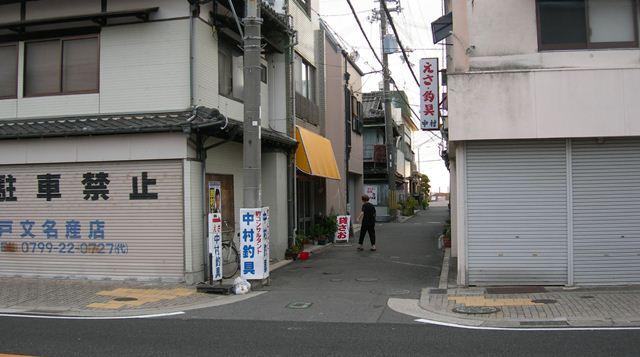 淡路島観光ホテル9.jpg