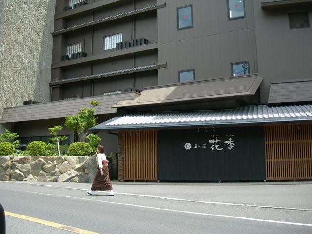 渚の荘花季6.jpg