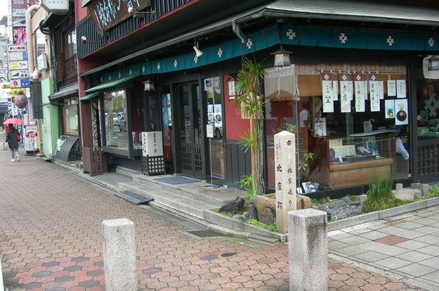祇園白川5.jpg