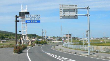 緑の道しるべ西路公園03.JPG