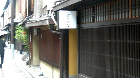花見小路05.JPG