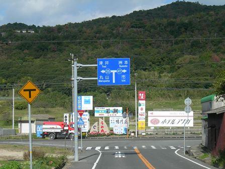 うずしおライン1.jpg