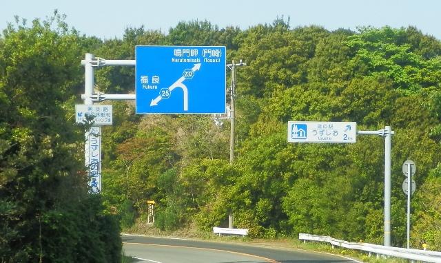 うずしおライン4.jpg