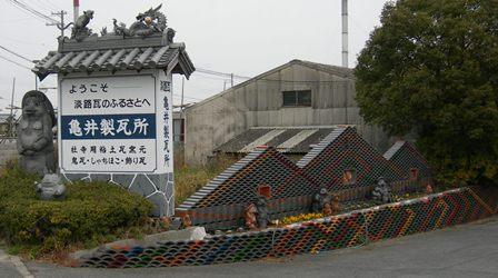 おのころ島神社5.jpg