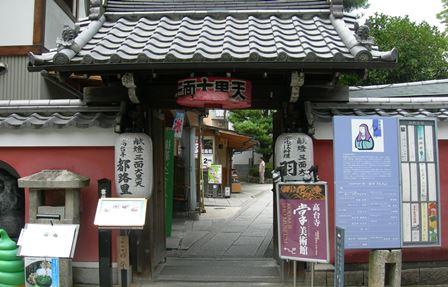 ねねの道15.jpg