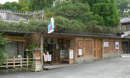 ねねの道17.jpg