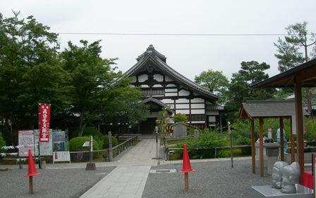 ねねの道23.jpg