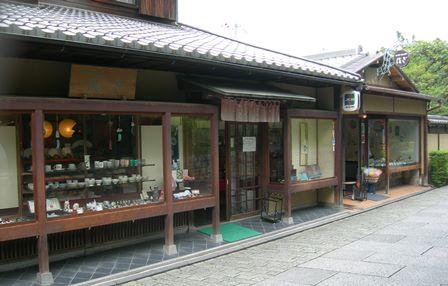 ねねの道6.jpg