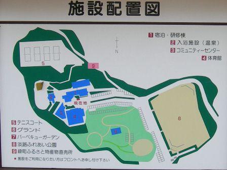 サンライズ淡路12.jpg