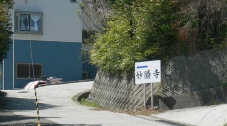 ペンション萬亀13.JPG