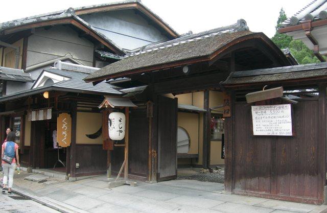 三年坂09.JPG