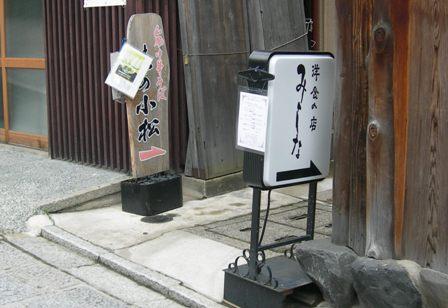 二年坂09.JPG
