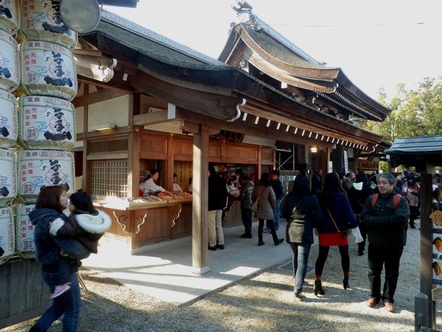 伊弉諾神宮6.jpg