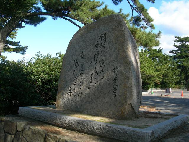 国民宿舎慶野松原荘22.jpg