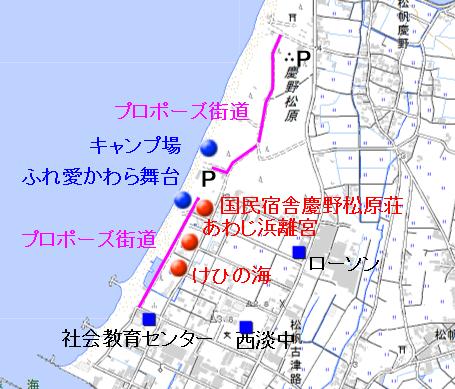 地図 慶野松原3.png
