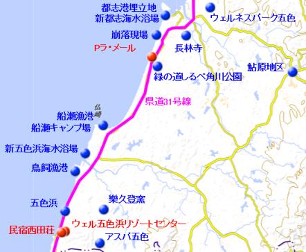 地図 新五色浜海水浴場2.png