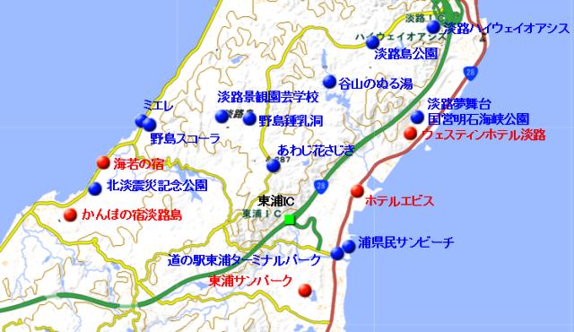 地図 東浦サンパーク周辺.png