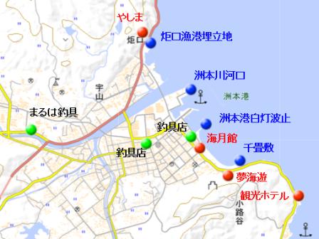 地図 洲本港2.png