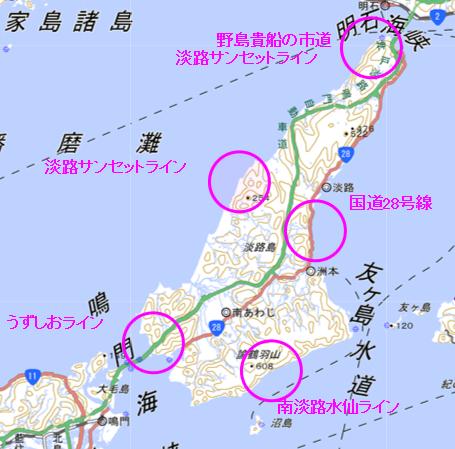 地図 淡路島ドライブ.png